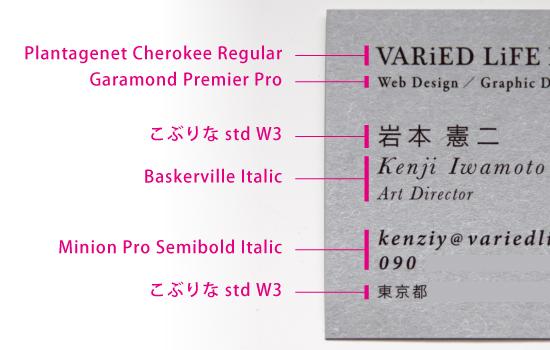 vld-businesscard