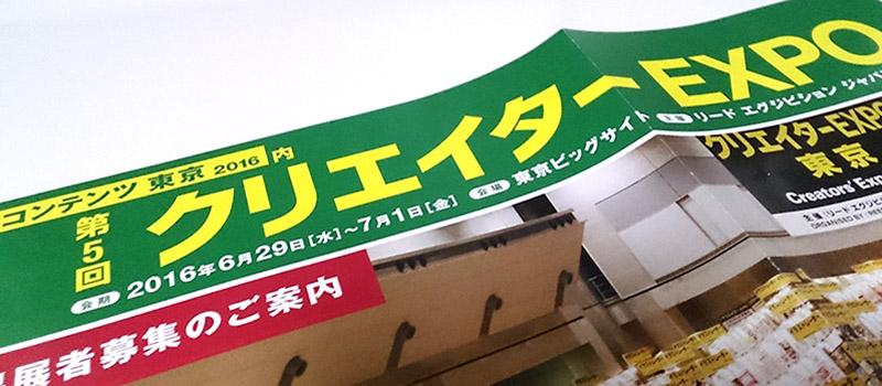 expo_photo1