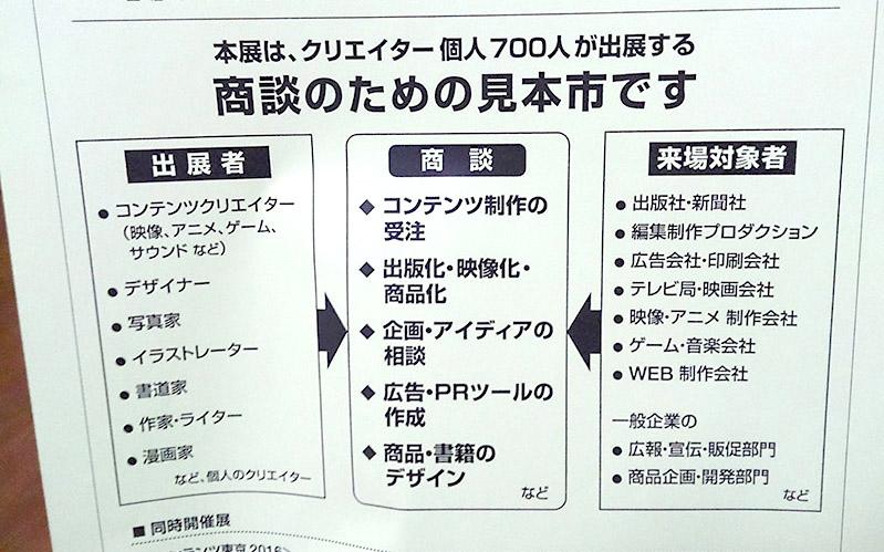 expo_photo2