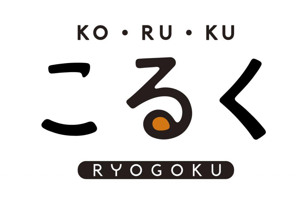 「こるく」様、飲食店ロゴ