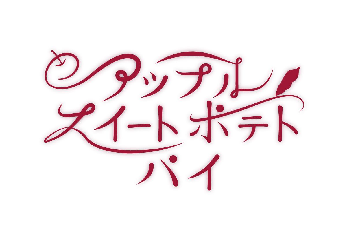 パッケージロゴ