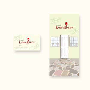 飲食店パンフレットとショップカード